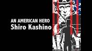An American Hero Shiro Kashino - poster