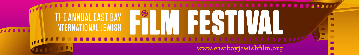 2016 East Bay International Jewish Film Festival