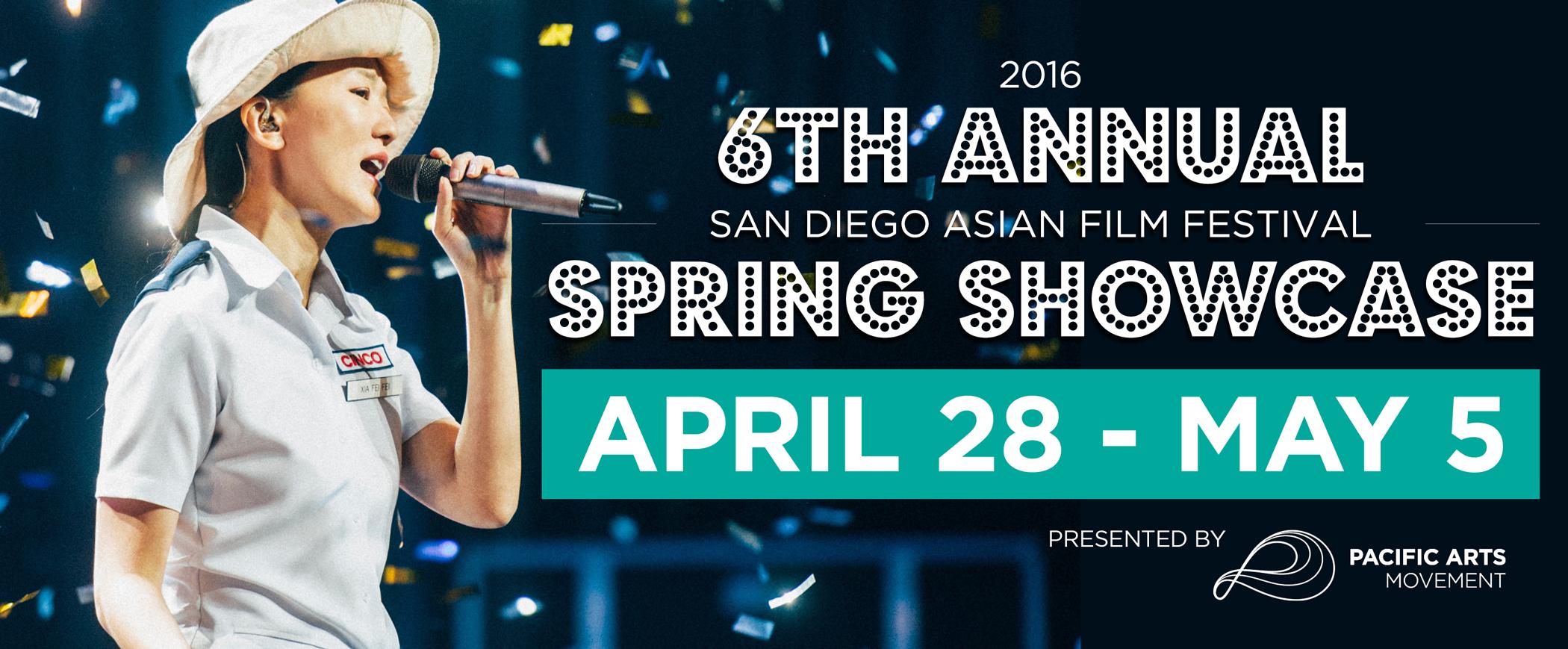 2016 SDAFF Spring Showcase