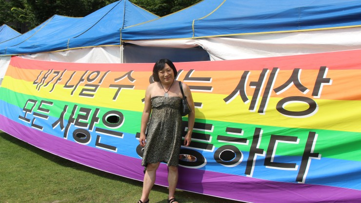 Coming Full Circle- The Journey of A Transgendered Korean Adoptee