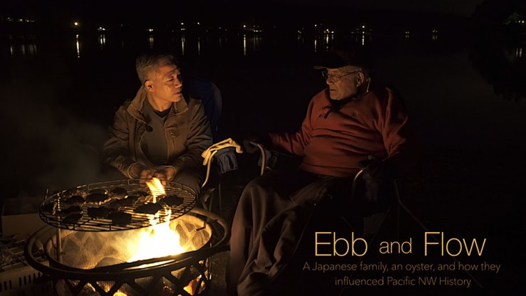 Ebb & Flow film advertise
