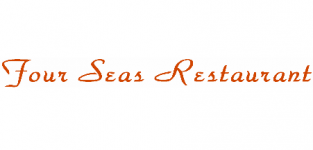 Four-Seas-Restaurant-e1360282261127