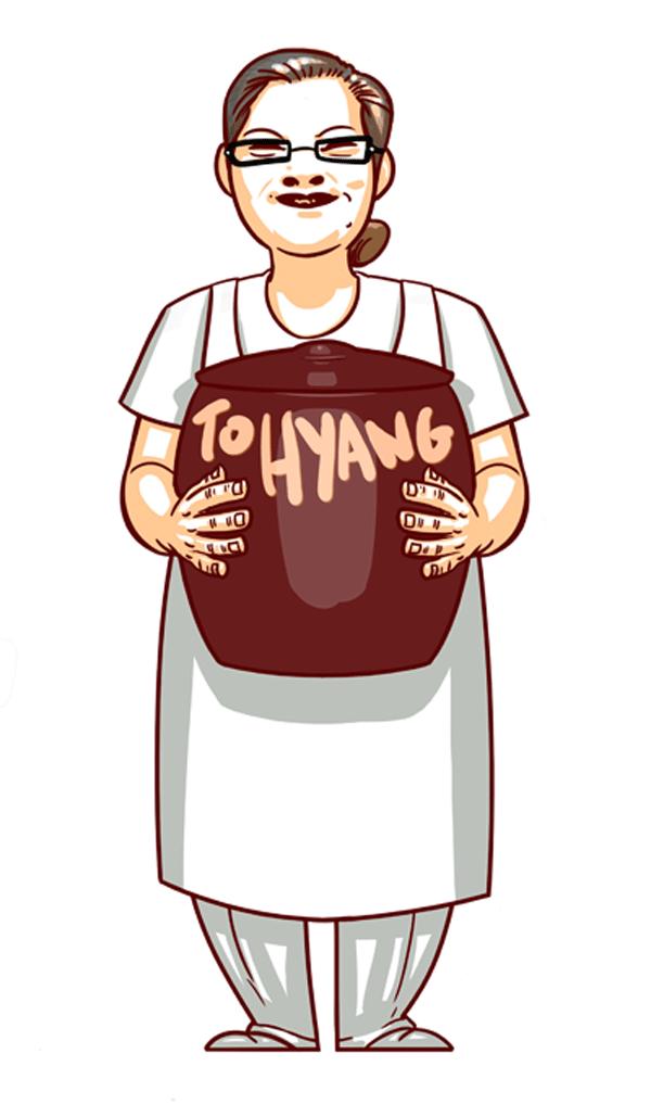 2logo_To-Hyang