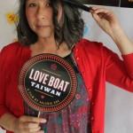 LoveBoatTaiwan.FilmmakerValerieSoe
