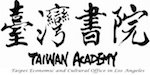 Logo_Taiwam Academy_TECO in LA_final