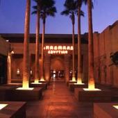 egyptian_courtyard