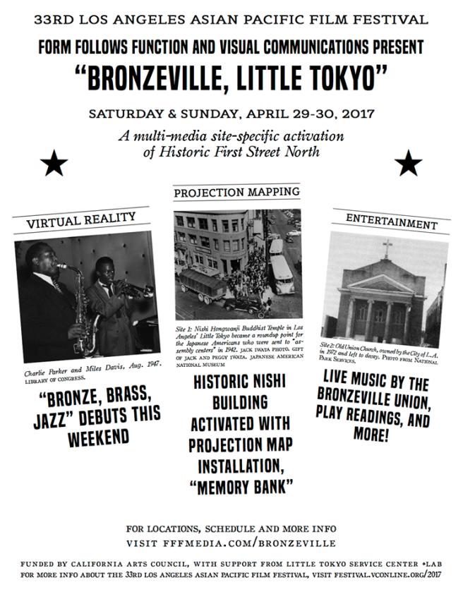 bronzeville-little-tokyo