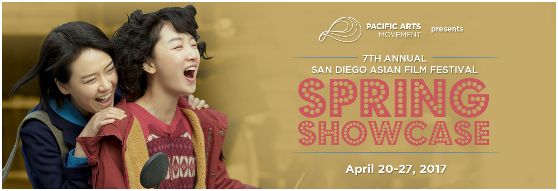 2017 SDAFF Spring Showcase