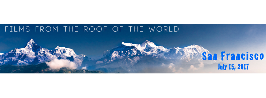2017 Himalayan Film Festival