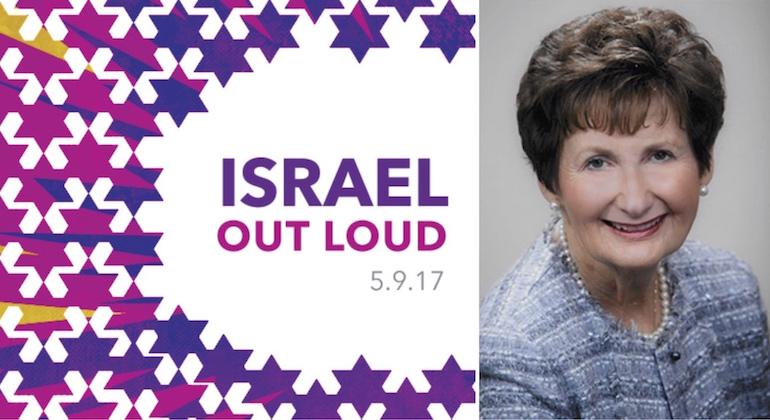 IsraelOutLoud