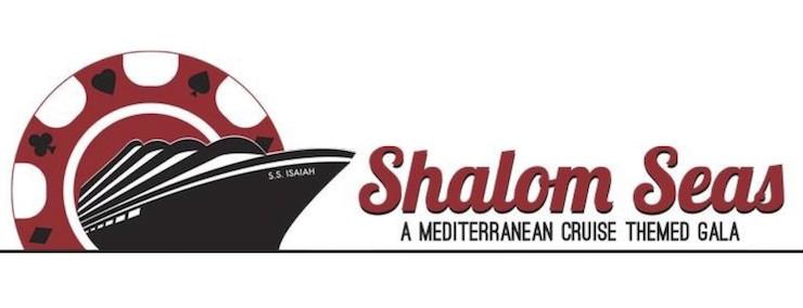 shalom seas1