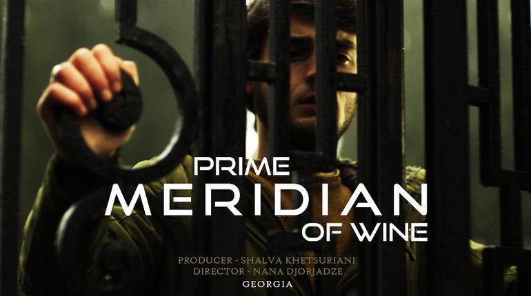 Resultado de imagen de prime meridian of wine georgia