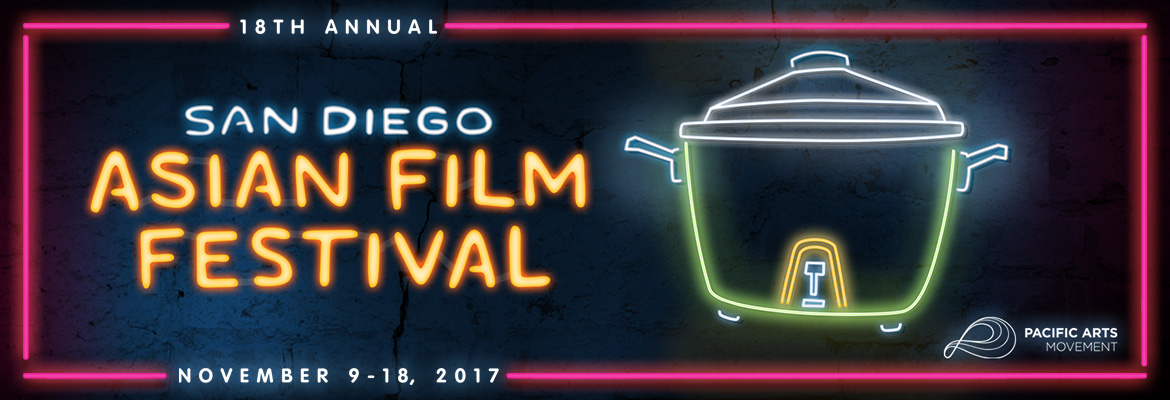 2017 San Diego Asian Film Festival