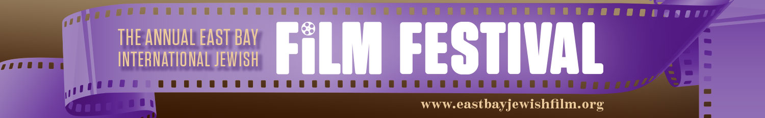 2018 East Bay International Jewish Film Festival