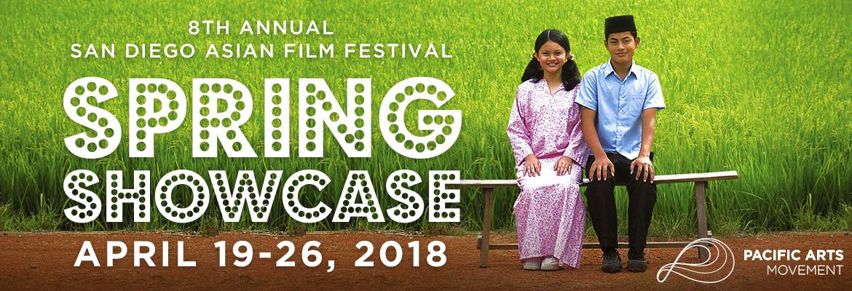 2018 SDAFF Spring Showcase