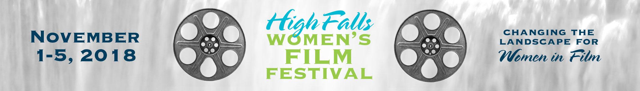 2018 High Falls Film Festival