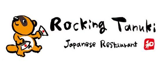 Rocking Tanuki