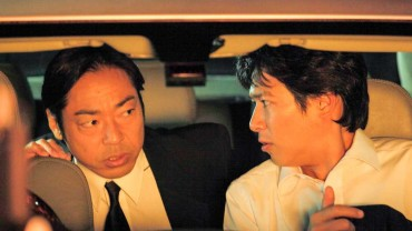 A still from the Japanese comedy Key of Life