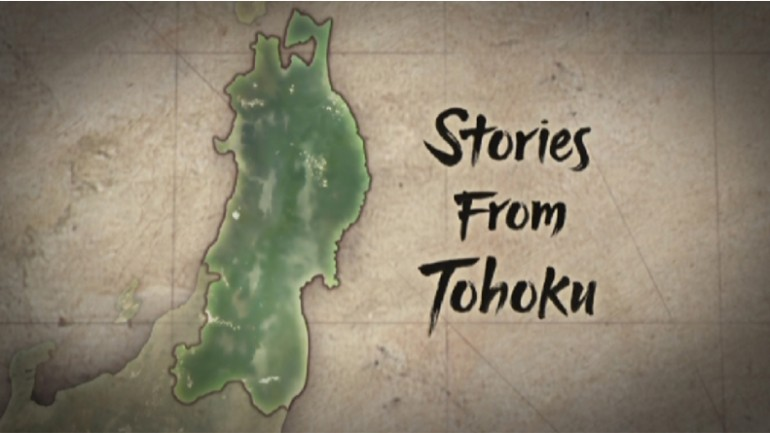 storiesfromtohoku02 1