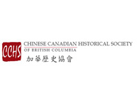 Chinese Canadian Historical Society Logo