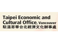 Taipei Economic and Cultural Office Vancouver