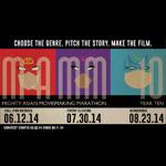 MAMM 10 Gala Logo