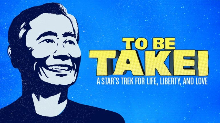 takei-marquee