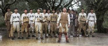 kano movie team