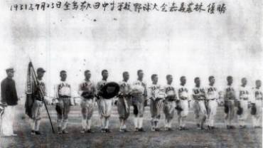 kano real team