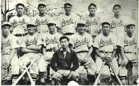 vancouver asahi - real team