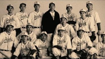 vancouver asahi - team in film