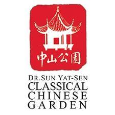 Sun Yat-sen Garden