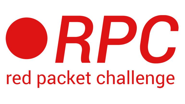 RPC Logo White
