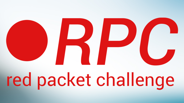 RPC Logo Red