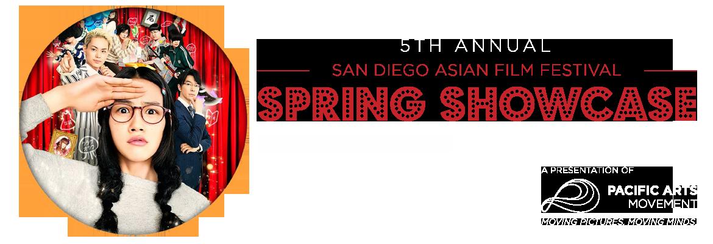 2015 SDAFF Spring Showcase