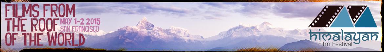 2015 Himalayan Film Festival