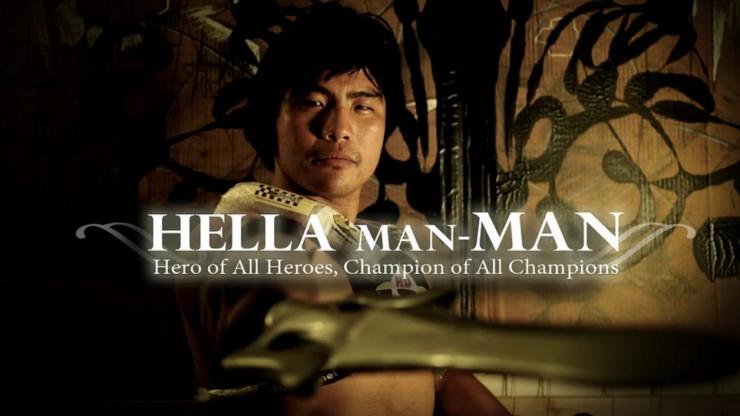 Hella Man Man at SAAFF 2016!