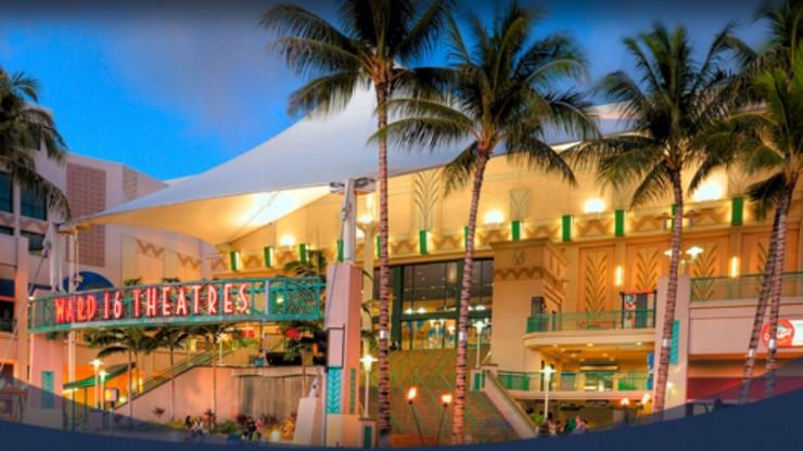 Ala Moana Shopping Center Movie Theater