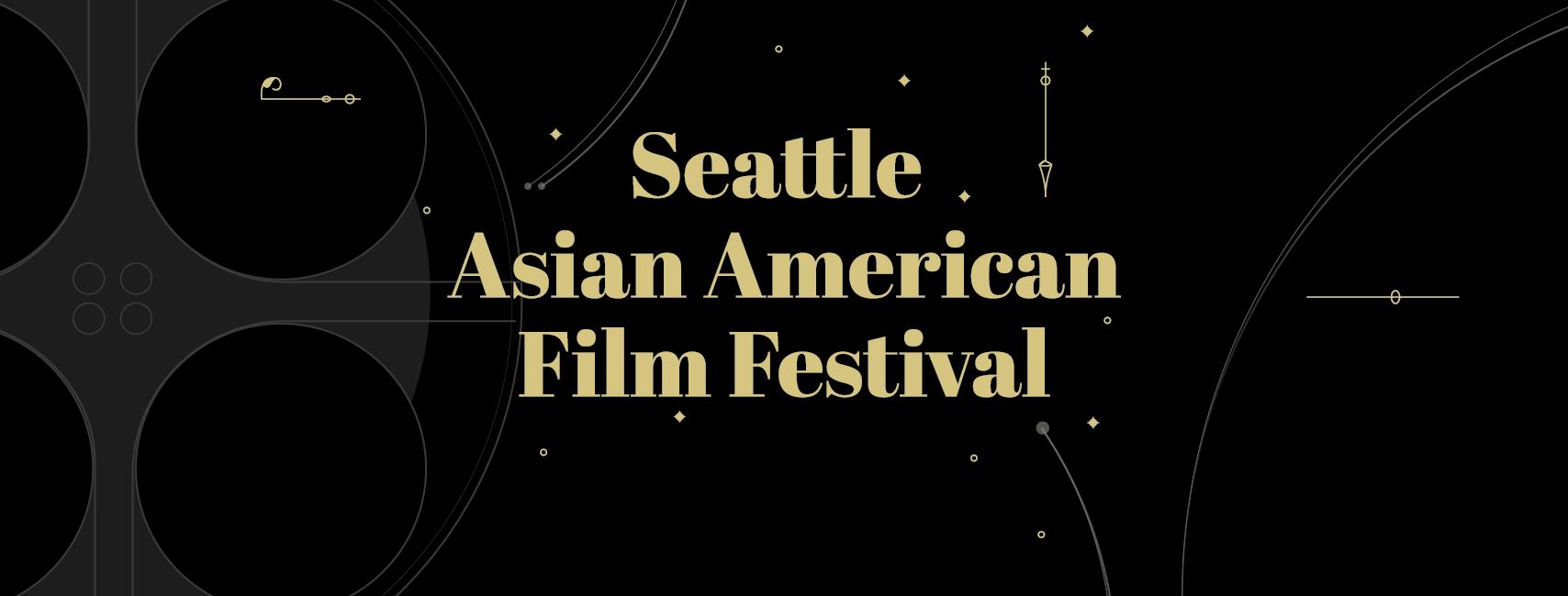 2017 Seattle Asian American Film Festival