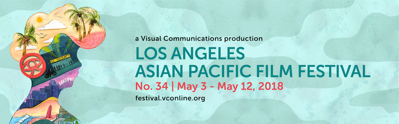 2018 Los Angeles Asian Pacific Film Festival