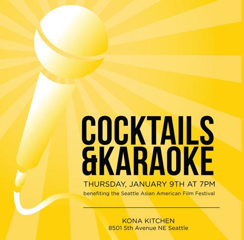 karaoke-cocktails-2013