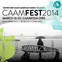 CAAMFest_250x250