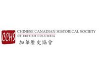 Chinese Canadian Historical Society Logo
