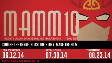 MAMM10 Banner Red