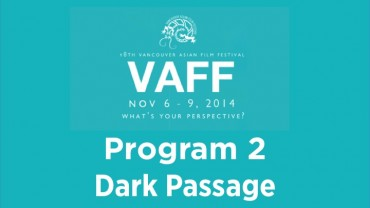 Program 2 - Dark Passage