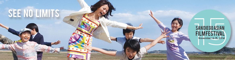 2014 San Diego Asian Film Festival