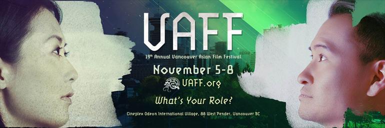 VAFF19 fest image