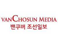 VanChoSun logo_200x150