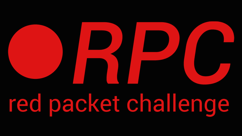 RPC Logo Black