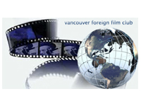 VFFS logo_200x150